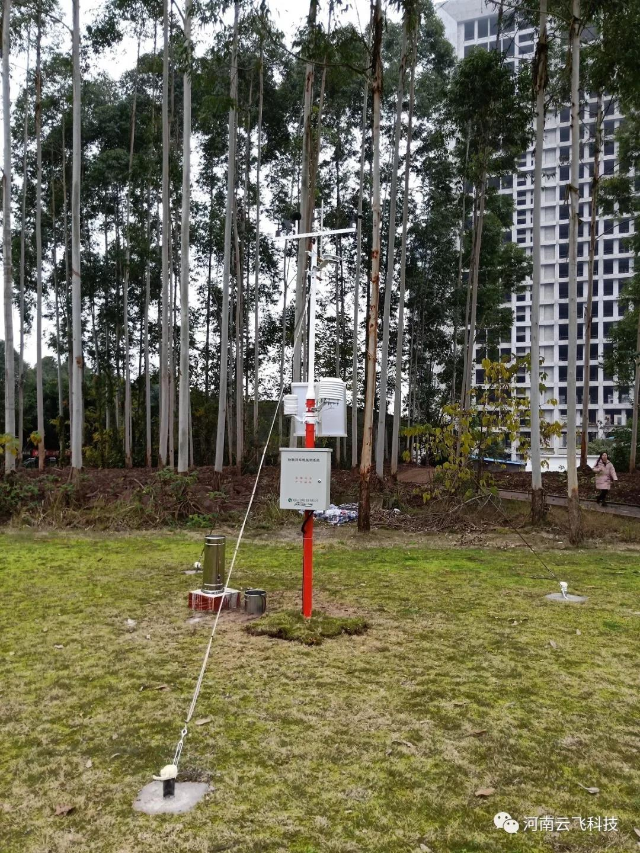 自动气象站